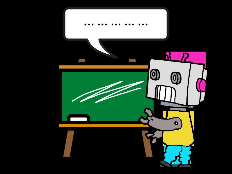 Ein Roboter als Lehrkraft?